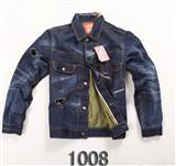 Levi's mens jacket. www.4-buy.es